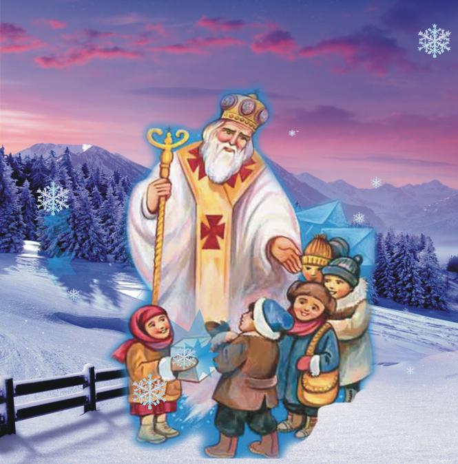 Картинки по запросу святий миколай листівка